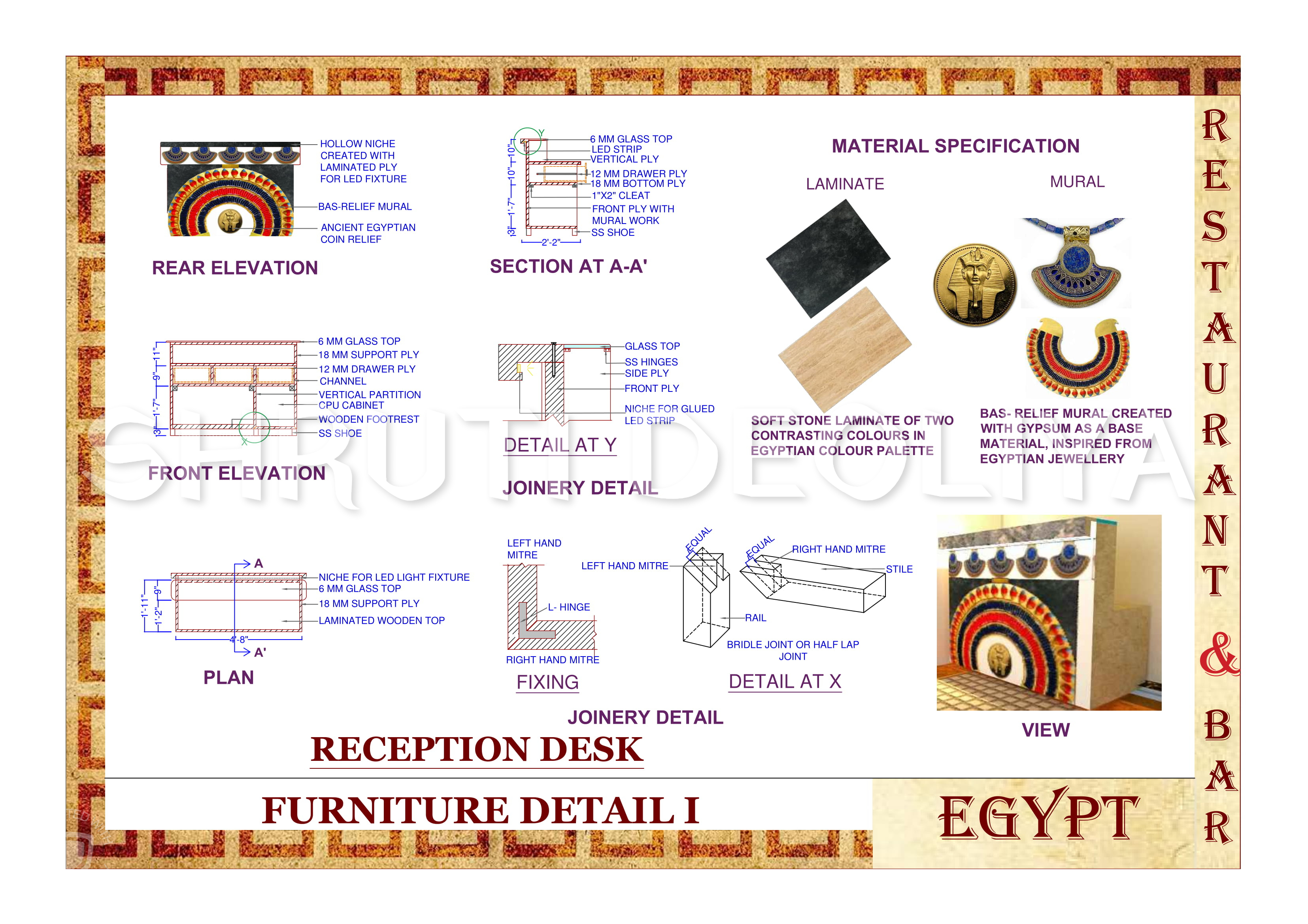RECEPTION DESK-1